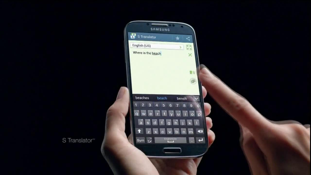 Samsung Galaxy S4 TV Spot, 'Accolades' - Screenshot 6