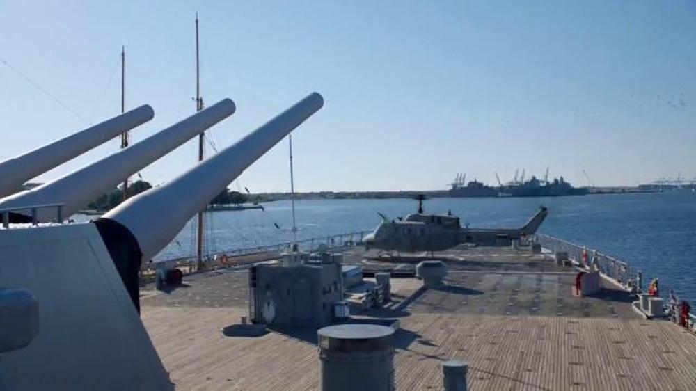 GEICO TV Spot, 'Gecko Journey: The USS Wisconsin'