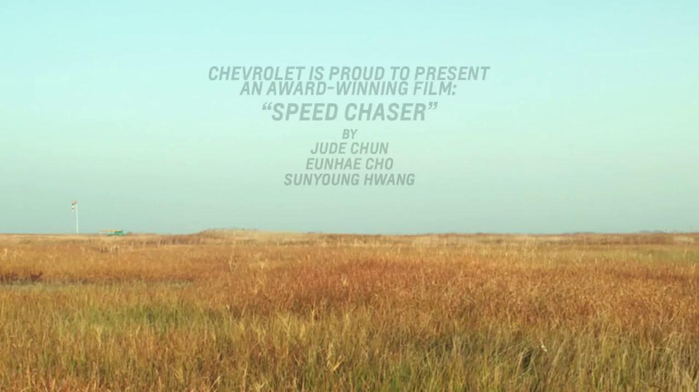 Chevrolet Cruze TV Spot, 'Speed Chaser' - Screenshot 1